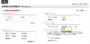 スクリーンショット 2014-11-06 0.17.43