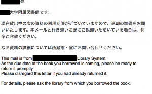 library-mail