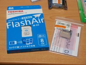 FlashAirとFlashAir DIP IOボードキット