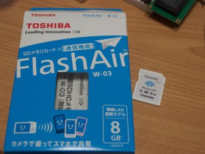FlashAir W-03 8GB